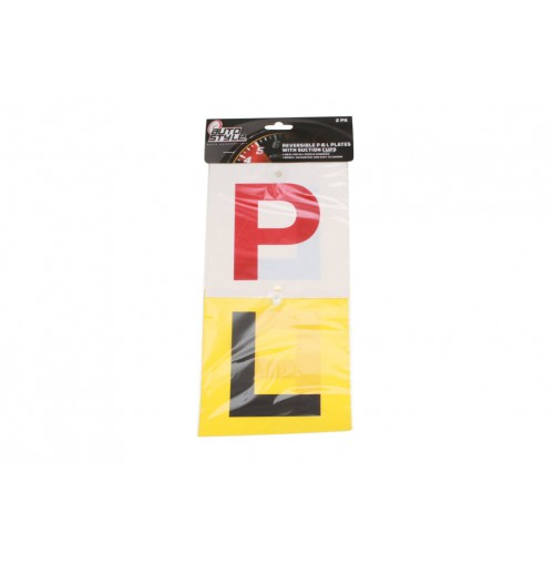 P & L Plates Suction