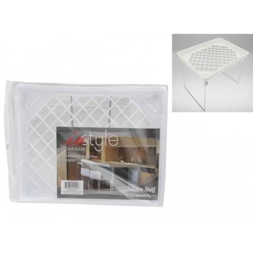 Shelf Xtra 27x20x17.5cm