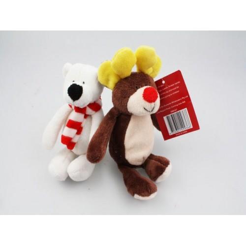 Christmas Reindeer Or Polar Bear