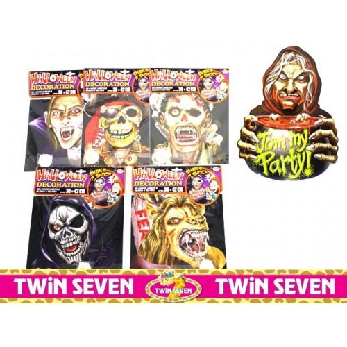 Halloween Decoration Scary Shake N Shock