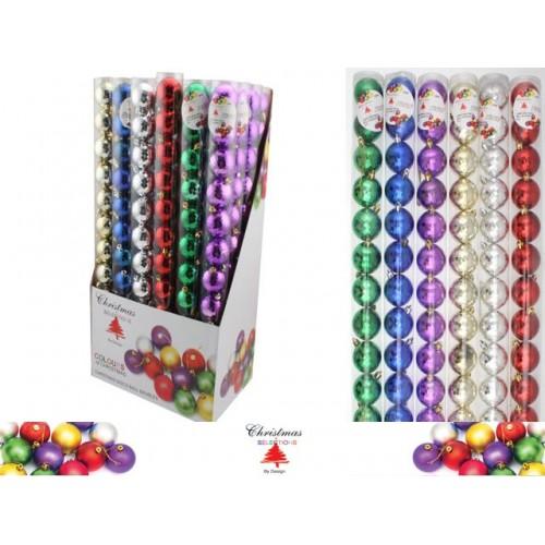 Xmas Disco Ball Baubles 50mm 12pk 6 Asst Clrs