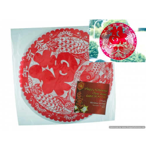 Cny Window Sticker 2pk 30cm Dia. Removable & Reusable