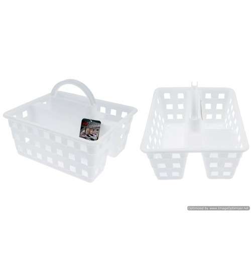 Multi Purpose Basket With Handle Large 25.5x11.5cm