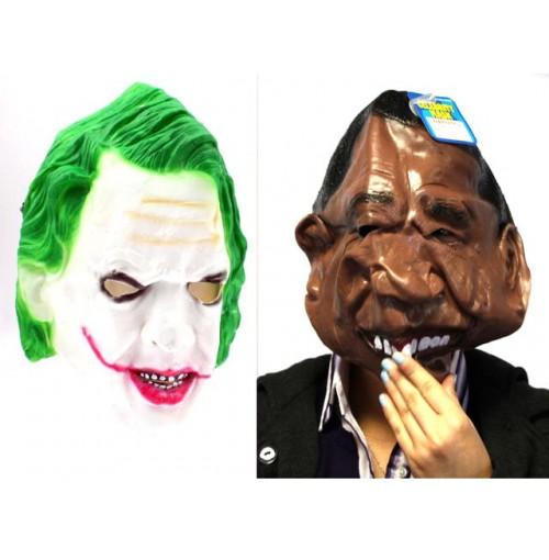 Mask Celebrity