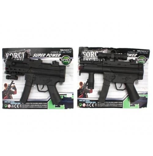 Force Action Friction Gun Large